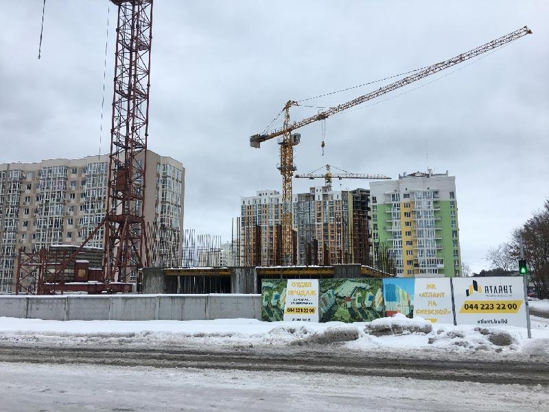 ЖК Атлант на Киевской декабрь 2018 фото 3