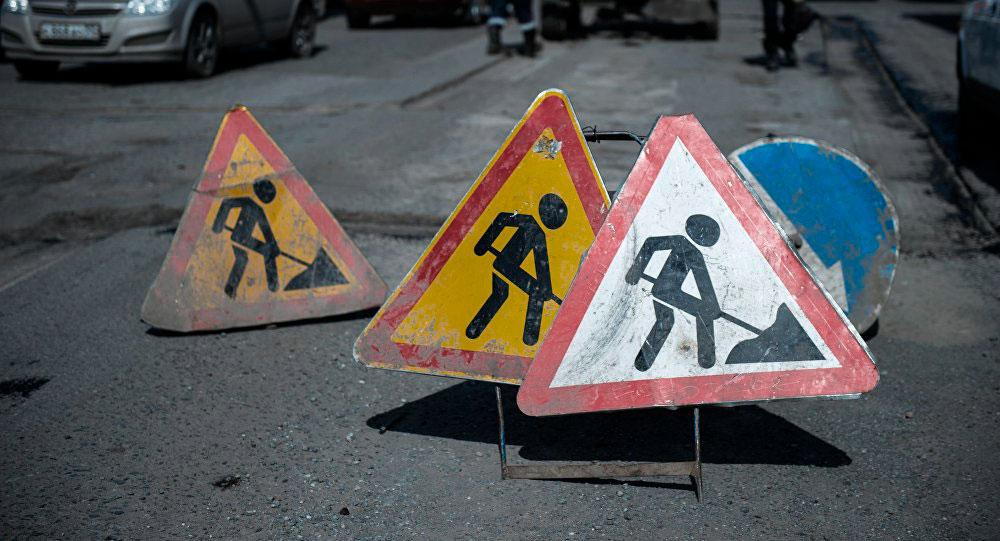На улице Киевской в Броварах будут перекрыты дороги с 5 по 7 сентября