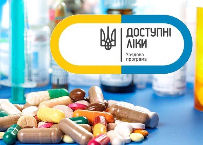 Где в Броварах купить доступные лекарства