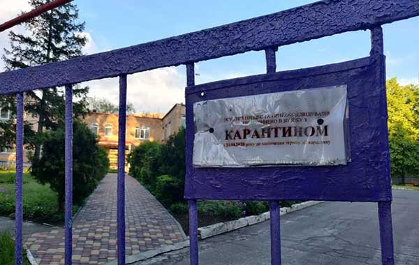 Детский сад «Калинка» открылся после карантина