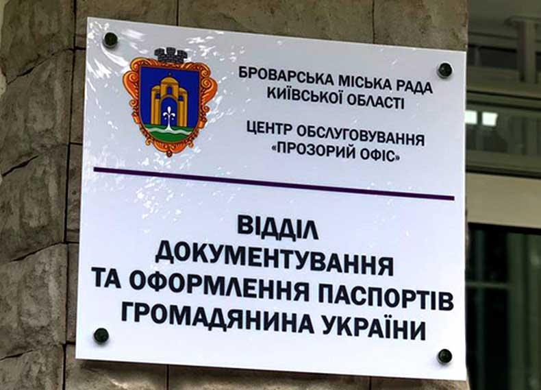 В «Прозрачном офисе» можно зарегистрировать автомобиль и получить водительское удостоверение