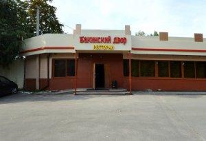 Ресторан Бакинский Двор фасад