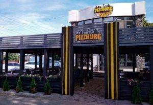 Пиццерия Pizzburg (ул. Ярослава Мудрого 36-Б)