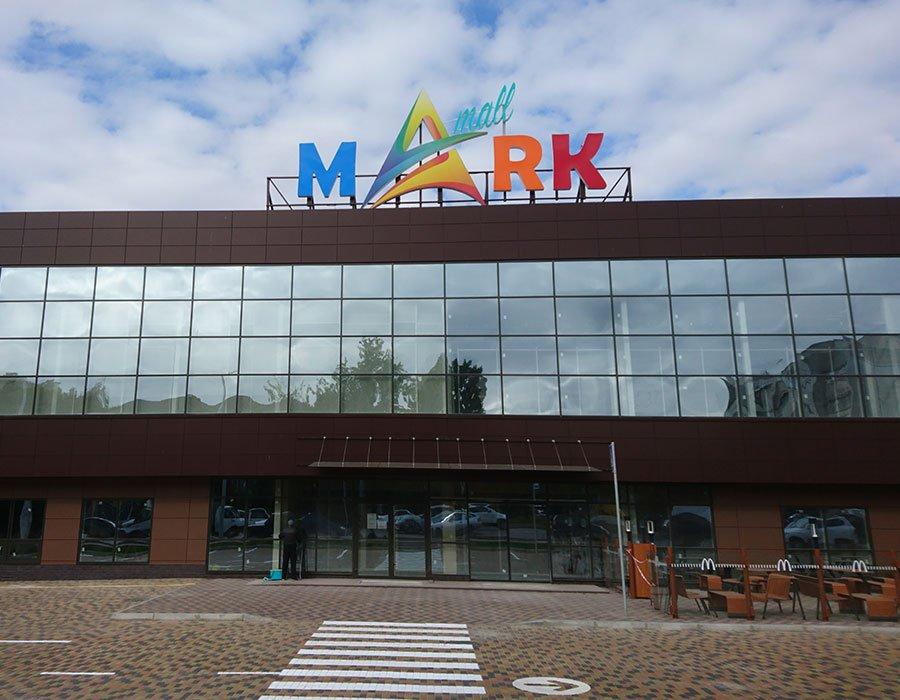 Mark Mall вместо Сердца города. Когда откроют новый ТЦ в Броварах?