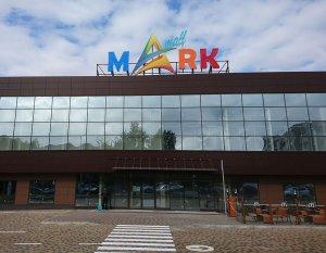 Mark mall Бровары