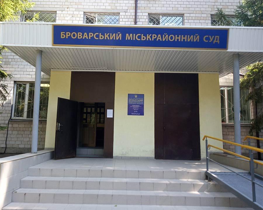 Призывника Броварского района осудили за уклонение от военной службы