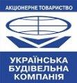 Украинская строительная компания: лого
