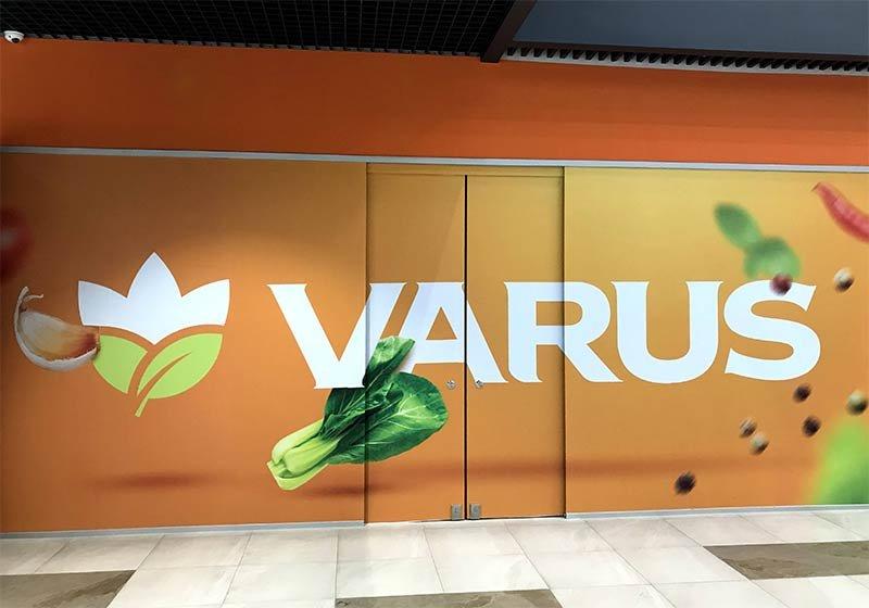 В Броварах открылся новый супермаркет Varus